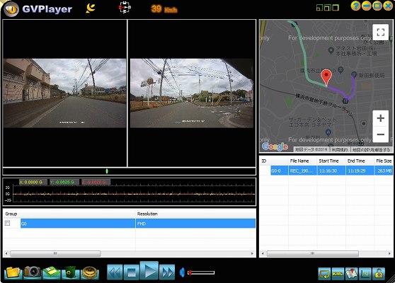 GVPlayerの走行画像