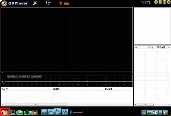 GVPlayerの初期画面