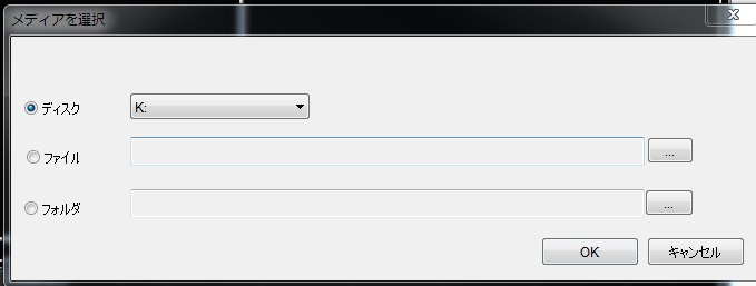 動画ファイル読み込み画面
