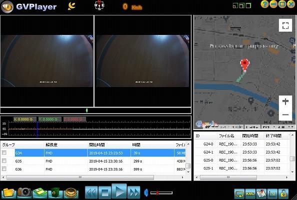 GPS記録情報を表示する