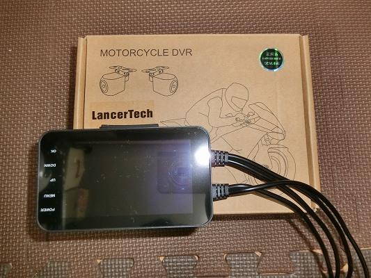 LANCERTECH LT-300W